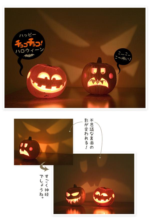 halloweenspecial2